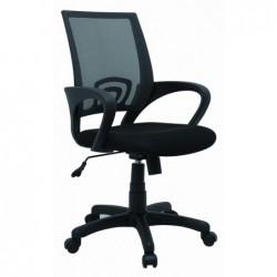 Fotel biurowy czarny QZY-1121
